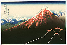 Hokusai Katsushika 1760-1849 - Thirty-six Views of Mt. Fuji - Shower below the Summit