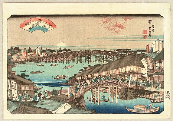 By Keisai Eisen - 8 Scenic Views of Edo - Sunset at Ryogoku Bridge