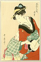 Utamaro Kitagawa 1750-1806 - Shamisen Player