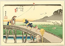 Hiroshige Ando 1797-1858 - 53 Stations of the Tokaido - Kakegawa (Hoeido)