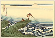 Hokusai Katsushika 1760-1849 - Fugaku Sanju-rokkei - Koshu