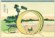 Hokusai Katsushika 1760-1849 - Fugaku Sanju-rokkei - Fujimigahara