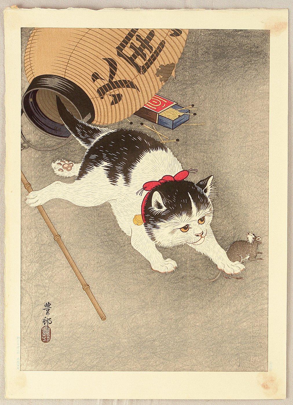 小原古邨: Cat Catching Mouse -...
