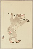 Dancing Monkey - Seiho Takeuchi - 1864-1942