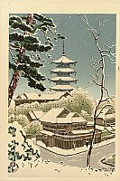 Benji Asada 1899-1984 - Pagoda at Yasaka