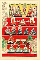 Eiichi Kotozuka 1906-1979 - Dolls Festival