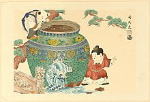 Gyokuho Kojima 1907-1934 - Sima Guang (Shibako) and Water Jug