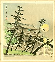 Tomikichiro Tokuriki 1902-1999 - Chion-in Monastery