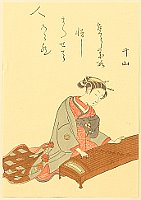 Harunobu Suzuki 1724-1770 - The Koto