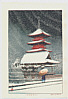 Hasui Kawase 1883-1957 - Ueno Toshogu Shrine in the Snow