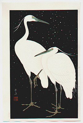 Gakusui Ide born 1899 - Two Herons on a Snowy Night