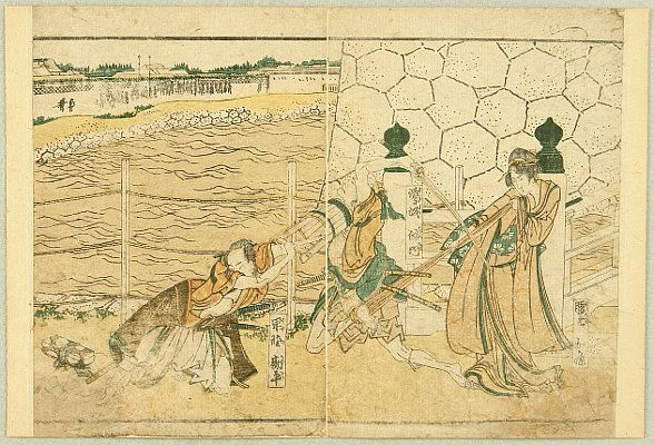 Hokusai Katsushika 1760-1849 - Chushingura - Fighting Lovers