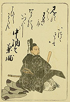Shunsho Katsukawa 1726-1792 - One Hundred Poems by One Hundred Poets - Chunagon Kanesuke