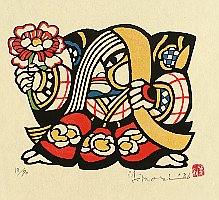 Yoshitoshi Mori 1898-1992 - Lion Dance - Kabuki