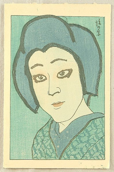 Hyoe Ogawa fl.ca. 1910s - New Portraits - Omatsu