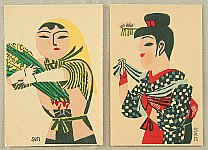 Senpan Maekawa 1888-1960 - Country Girls