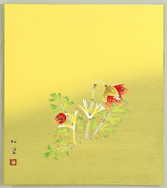 Shoko Uemura 1902 - 2001 - Red Anemone