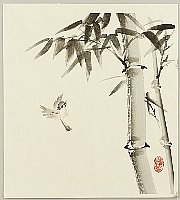 Nisaburo Ito 1910-1988 - Sparrow and Bamboo