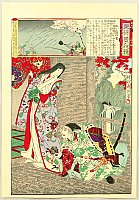 Chikanobu Toyohara 1838-1912 - Azuma Nishiki Chuya Kurabe - Tamuramaro -
