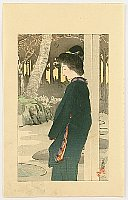 Eiho Hirezaki 1881-1968 - Book Illustration - 3