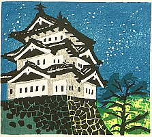 Shiro Takagi born 1934 - Castle in a Starry Night
