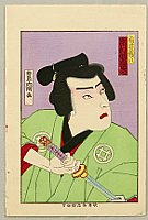 Hosai Baido 1848-1920 - Kabuki Portrait - Ichimura Uzaemon