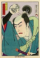 Hosai Baido 1848-1920 - Kabuki Portrait - Nakamura Kichiemon