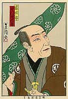 Hosai Baido 1848-1920 - Kabuki Portrait - Nakamura Denkuro