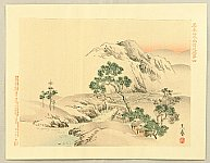 Goshun Matsumura 1752-1811 - Dawn in the Mountains