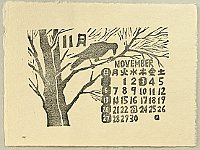 Shunichi Sawada fl.ca. 1930-80s - Calendar for 1966 - November