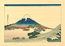 Hokusai Katsushika 1760-1849 - Thirty-six Views of Mt. Fuji - Koshu
