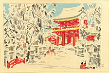 Eiichi Kotozuka 1906-1979 - Four Seasons of Nara - Kasuga Shrine in Snow