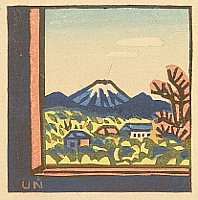 Unichi Hiratsuka 1895-1997 - Mt. Fuji