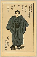 Gihachiro Okuyama 1907-1981 - Portrait of Udagawa