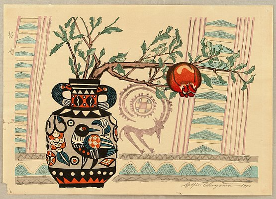 Gijin Okuyama born 1934 - Pomegranate in Vase