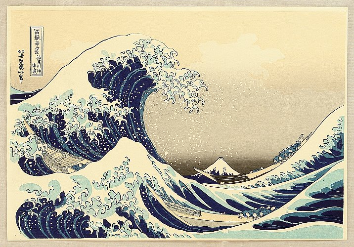 The Great Wave off Kanagawa - by Hokusai