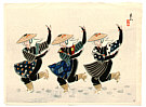 Yoshiya  active  ca. 1950 - Dancing in the Snow