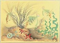Bakufu Ono 1888-1976 - Aquarium - Puffer Fish