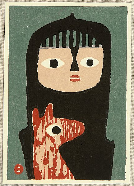 Umetaro Azechi 1902-1999 - Girl and Puppy