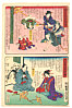 Fusatane Utagawa active ca. 1850s-90s - About Life