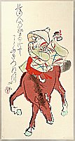 Seiho Takeuchi 1864-1942 - Riding Fox