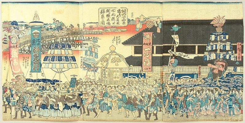 Festival Procession at Ryogoku - By Hiroshige II