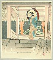 Bell Flower - By Shibata Zeshin