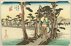 Hiroshige Ando 1797-1858 - 53 Stations of the Tokaido (Hoeido) - Yoshiwara