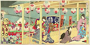 Chikanobu Toyohara 1838-1912 - Customs and Manners of Edo 12 Months - November