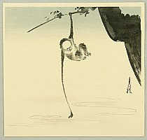 Gekko Ogata 1859-1920 - Monkey and the Moon Reflection