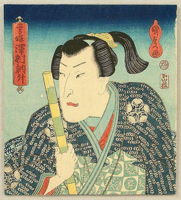 Sawamura Tossho - Kabuki - By Kunisada