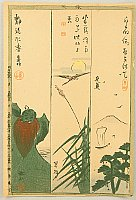 Zeshin Shibata 1807-1891 - Harimaze-e