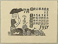 Shunichi Sawada 1926-2003 - July - Calendar for 1966