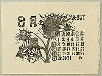 Shunichi Sawada 1926-2003 - August - Calendar for 1966